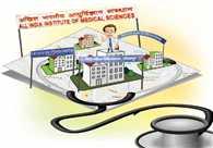सुधरी स्वास्थ्य सेवाओं की सेहत