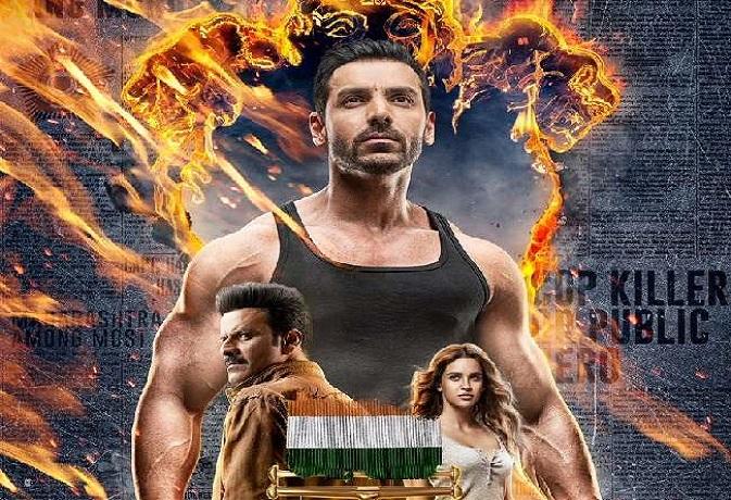 'पद्मावत' के बाद फिल्म सत्यमेव जयते पर भी धार्मिक भावनाएं आहत करने का आरोप