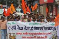 इ रिक्शा पर फाइन के खिलाफ आरएमसी का घेराव