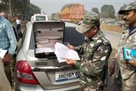 झारखंड विधानसभा चुनाव 2019: तमाड़ से नौ विदेशी मुद्राओं में 21 लाख रुपए बरामद