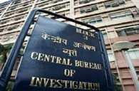 सीबीआई के आरोपी ने इंवेस्टर्स समिट में किया 1500 करोड़ का एमओयू