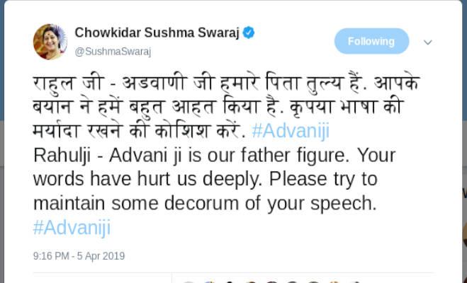 राहुल गांधी द्वारा आडवाणी पर किए गए कमेंट पर सुषमा ने दी नसीहत,भाषा की मर्यादा रखें
