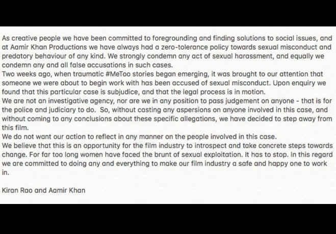#metoo सलमान पर भी आरोप,अमिताभ के बयान पर रिएक्शन,आमिर का फैसला