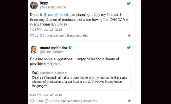 धाकड़ या महिंद्रा बाहुबली,आखिर क्या होगा आनंद महिंद्रा की अगली कार का नाम,आप भी जानें