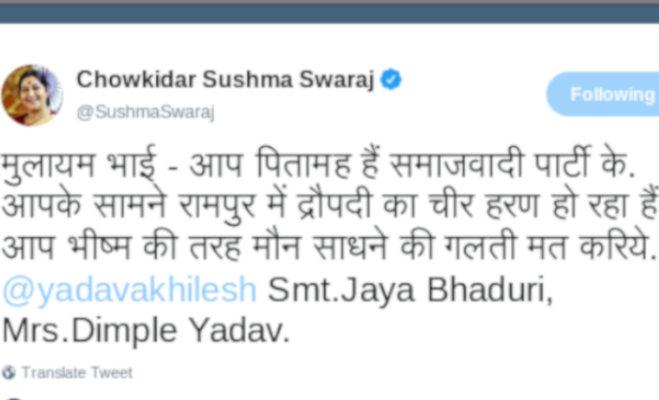 आजम के बयान पर सुषमा ने किया ट्वीट,रामपुर में द्रौपदी के चीर हरण पर मुलायम न रहें माैन