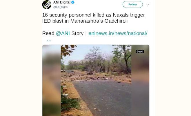 गढ़चिरौली में बड़ा नक्सली हमला,ied ब्लास्ट में महाराष्ट्र पुलिस के 15 जवान शहीद 13 घायल