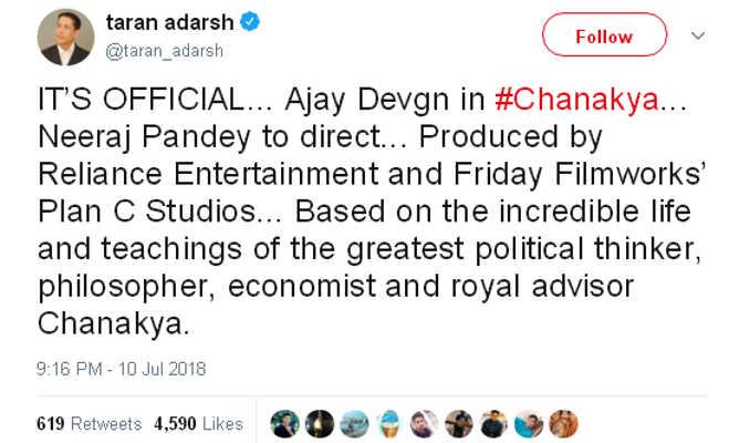 अजय देवगन इस फिल्म में बनने जा रहे चाणक्य,अक्षय कुमार और आमिर खान को इस मामले में देंगे कड़ी टक्कर