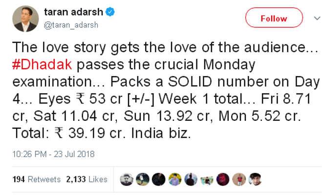 ईशान-जाह्नवी की 'धड़क' ने चौथे दिन की कमाई से निकाली अपनी लागत,जानें अब तक की कमाई का हाल