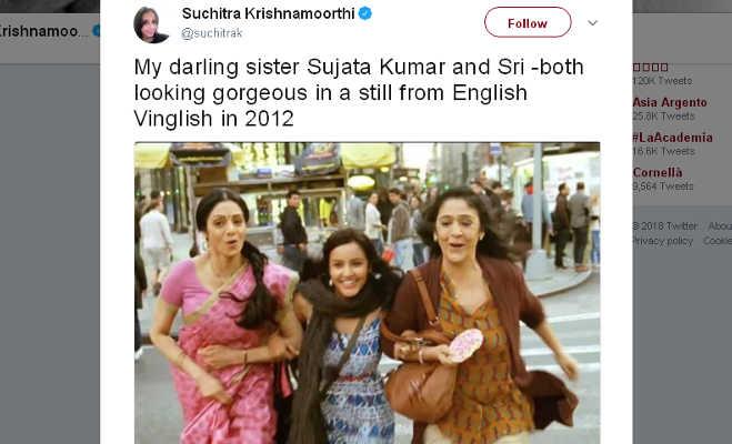दिवंगत अभिनेत्री श्रीदेवी की इंगलिश-विंगलिश को स्टार का निधन,इस वजह से हुई मौत