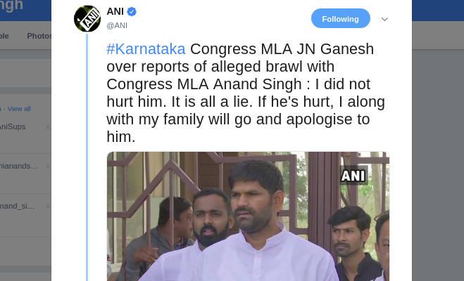 कर्नाटक : रिजॉर्ट में कांग्रेस विधायकों में हुर्इ मारपीट,विधायक जेएन गणेश ने बताया सच