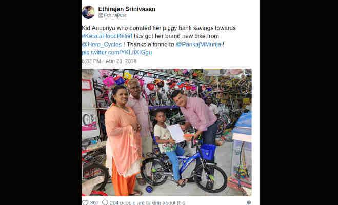 गुल्लक में बचाकर रखे रुपये केरल बाढ़ पीडि़तों के लिए दान करने वाली बच्ची को मिली साइकिल