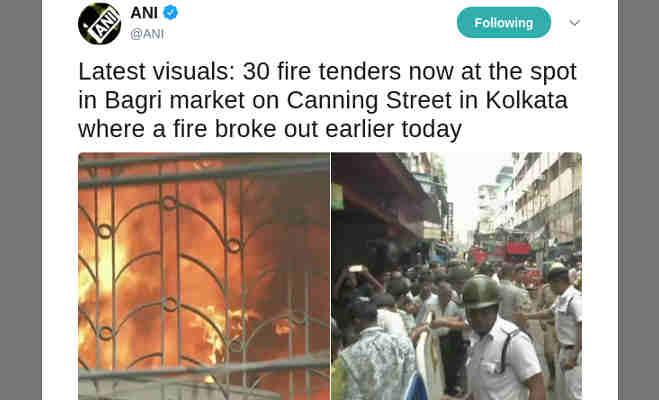 कोलकाता की मार्केट तो दिल्ली की फैक्ट्री में लगी भीषण आग,दमकल की 60 गाड़ियां पहुंची मौके पर
