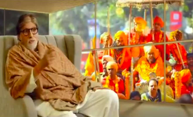अमिताभ बच्चन दे रहे कुंभ में आने का न्योता,बताया बचपन में वहां जाते थे तो क्या-क्या करते थे