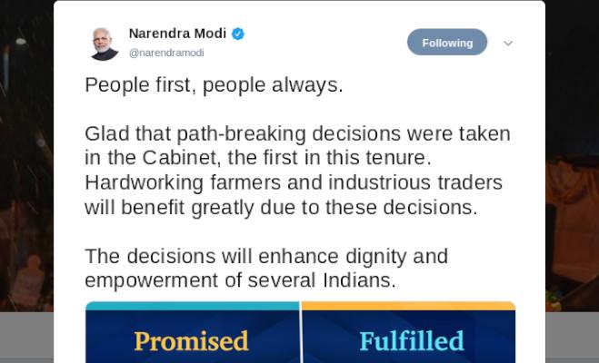 सभी किसानों को मिलेगी पीएम किसान सम्मान निधि,मोदी सरकार पूरे करने जा रही ये चार बड़े वादे