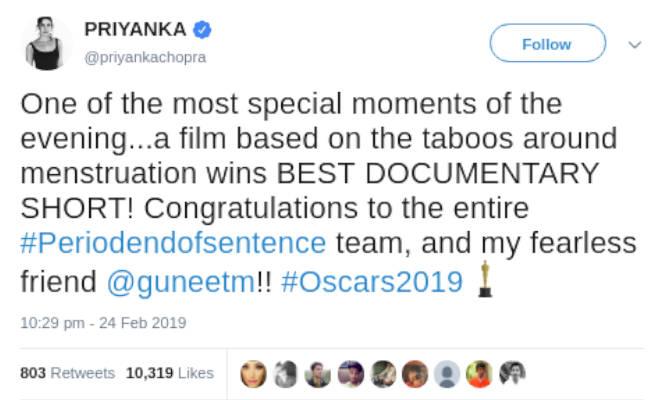 भारत की इस फिल्म को मिला आॅस्कर अवाॅर्ड 2019,बाॅलीवुड सेलेबे्स ने ऐसे दी बधाई