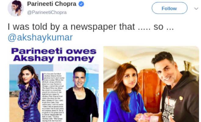 परिणीति चोपड़ा ने अक्षय कुमार से उधार लिए थे 2000 रुपये,अब लौटाते हुए तस्वीर वायरल