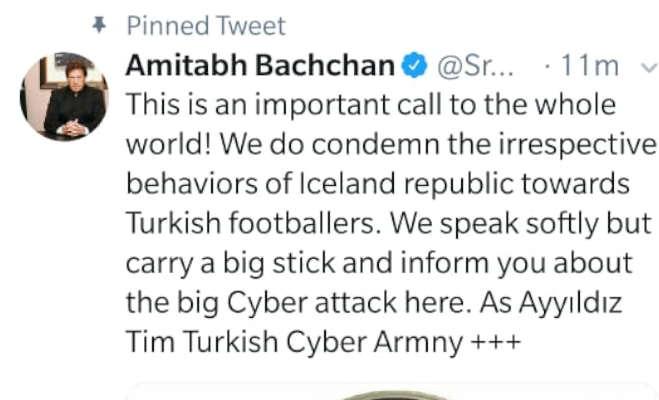 अमिताभ बच्चन का अकाउंट हैक कर लिखा love pakistan,लगाई इमरान खान की तस्वीर