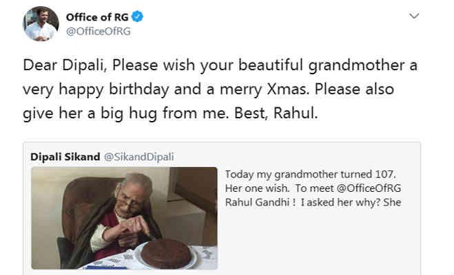 107 साल की बुजुर्ग हैं राहुल की फैन,कांग्रेस अध्यक्ष ने उनके बर्थडे पर किया ये खास काम