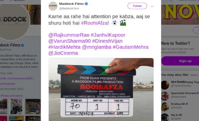 राजकुमार-जाह्नवी की हाॅरर काॅमेडी फिल्म 'रुहआफजा' की शूटिंग शुरु,साथ करते दिखेंगे रोमांस