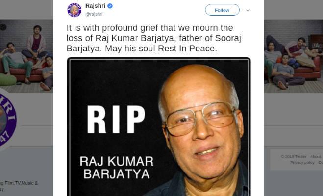 राजकुमार बड़जात्या का निधन,इनके बेटे की वजह से ही सलमान खान बने बाॅलीवुड के 'भाईजान'