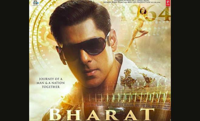 bharat trailer: एक मिडिल क्लास इंसान की कहानी में सलमान,दिशा-कैटरीना दोनों संग करते दिखे रोमांस