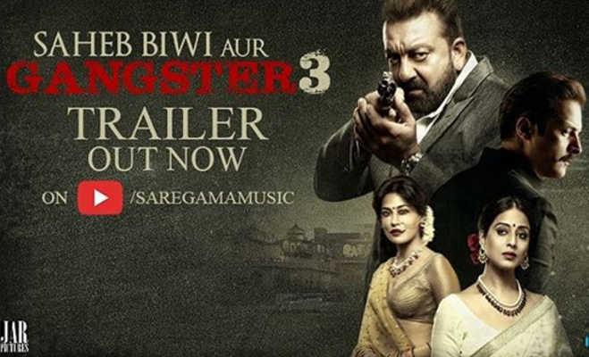 saheb biwi aur gangster 3 review : बेचारे साहिब,बीवी और बाबा