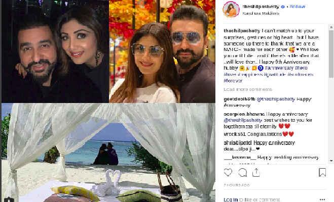 तस्वीरें: शिल्पा शेट्टी-राज कुंद्रा की शादी को पूरे हुए 9 साल,पति संग खास दिन पर यहां बिता रहीं रोमांटिक पल