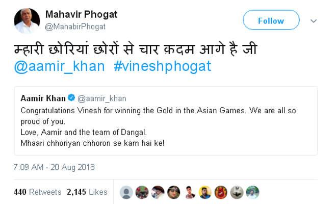 आमिर ने विनेश के गोल्ड जीतने पर दी ऐसी बधाई,ताऊ महावीर ने ढूंढ निकाली उसमें ये कमी