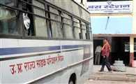 गोरखपुर डिपो में मिलती है एमएसटी की फर्जी रसीद