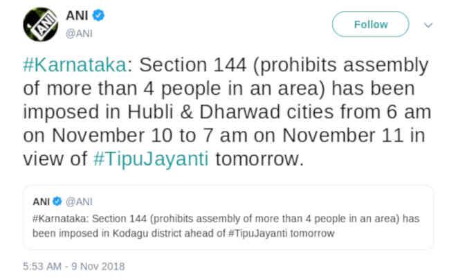 कर्नाटक में आज टीपू सुल्तान जयंती पर विरोध प्रदर्शन जारी,दो शहरों में धारा 144 लागू
