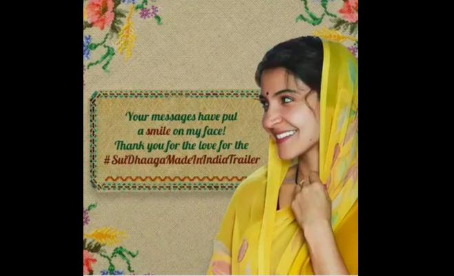 सुई-धागा में अनुष्का शर्मा का देसी लुक इस महिला से है प्रेरित,तैयार होने में लगते थे सिर्फ कुछ ही मिनट