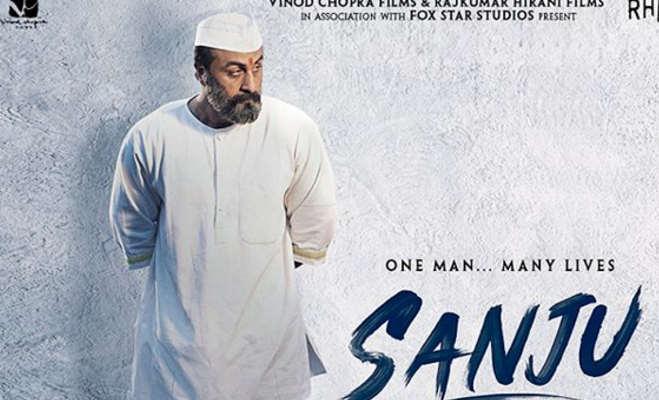 रणबीर कपूर की फिल्म 'संजू' हुई ऑनलाइन लीक,मामला संभालने के लिए हिरानी कर रहे ये काम