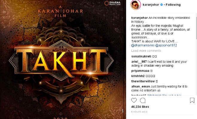 आलिया,करीना और रणवीर सिंह संग करण जौहर की इस फिल्म में दिखेंगी जाह्नवी कपूर,फर्स्ट लुक हुआ रिलीज