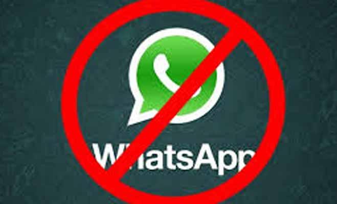 whatsapp पर हो गए ब्लॉक तो ऐसे करें अनब्लॉक