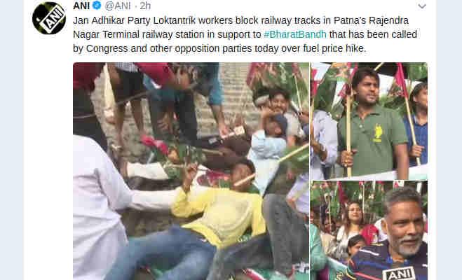 भारत बंद : मंहगे पेट्रोल पर राहुल गांधी ने किया पैदल मार्च,इन शहरों में दिखने लगा असर