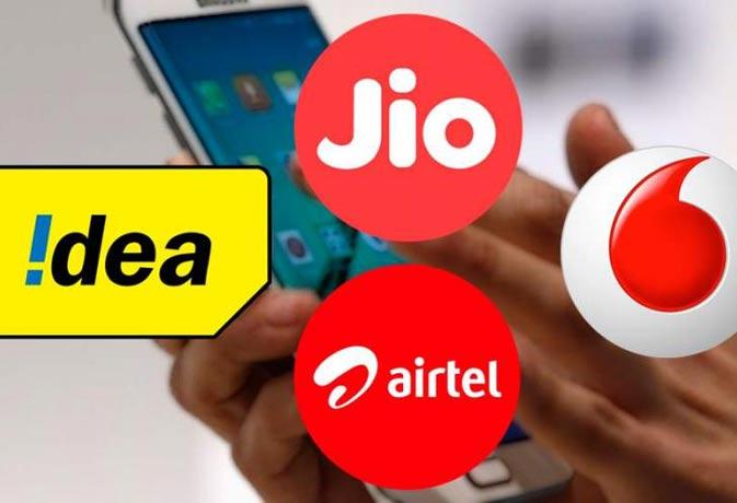 सबसे सस्ता 4G : रिलायंस जियो का समर सरप्राइज खत्म, अब जानें किसका 4G सबसे सस्ता