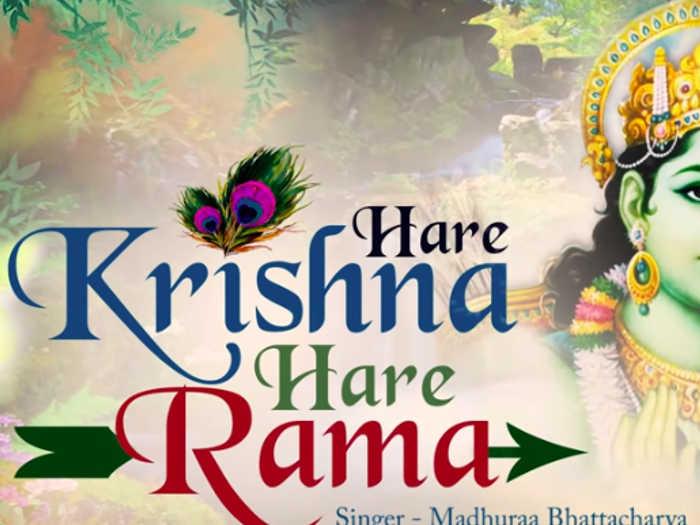 krishna janmashtami 2019: ये भजन सुनकर आपके कान्हा सचमुच हो जाएंगे प्रसन्न