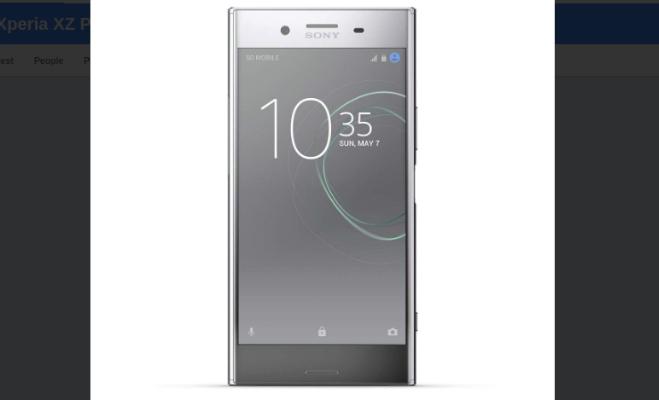 monsoon special: खरीदने से पहले इन बेहतरीन वाॅटरप्रूफ स्मार्टफोनों के फीचर्स और दाम जानें