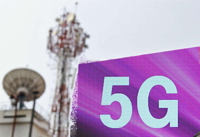 5G टेक्नोलॉजी में भारत होगा लीडर! जून से काम शुरू