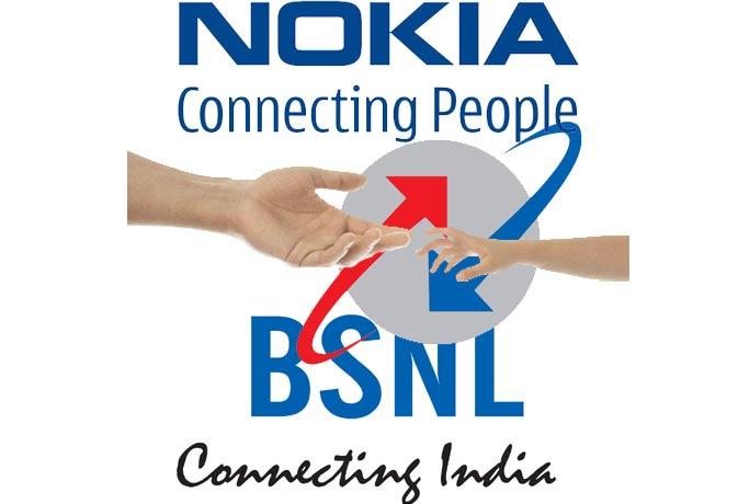 भारत में जल्द आएगा 5G, BSNL और नोकिया मिलकर करेंगे काम