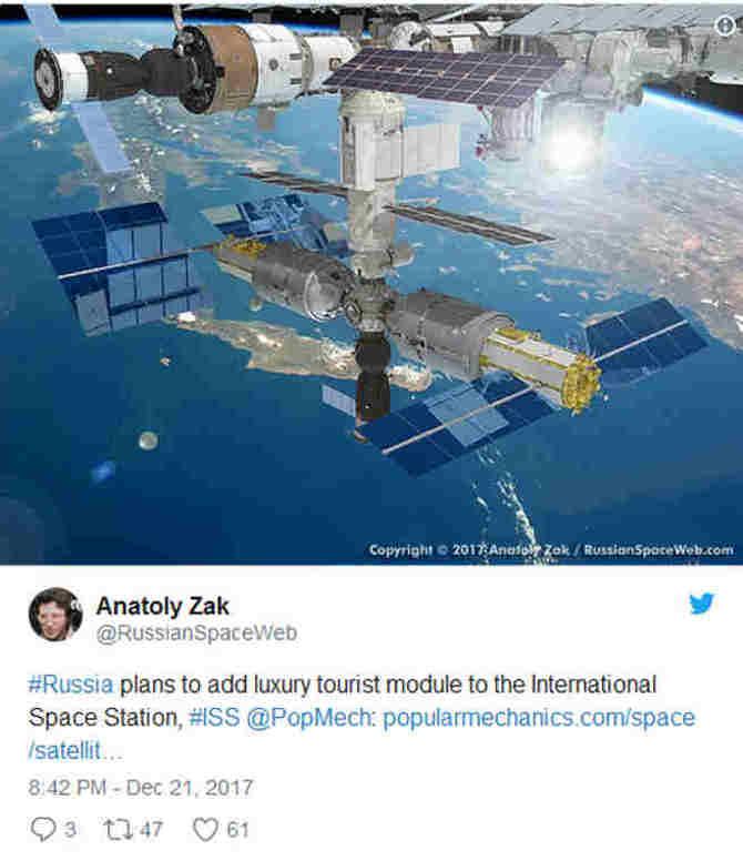 इंटरनेशनल स्पेस स्टेशन में बनने वाला है 5 स्टार होटल,1 दिन रुकने के लिए देने होंगे इतने सारे रुपए!
