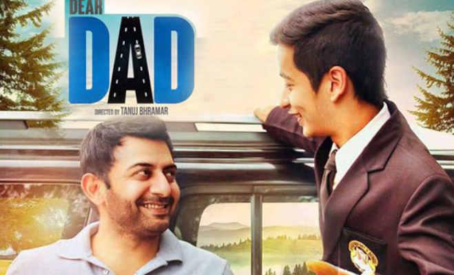 father's day: 'डियर डैड' को बॉलीवुड की इन बेहतरीन फिल्मों का सलाम