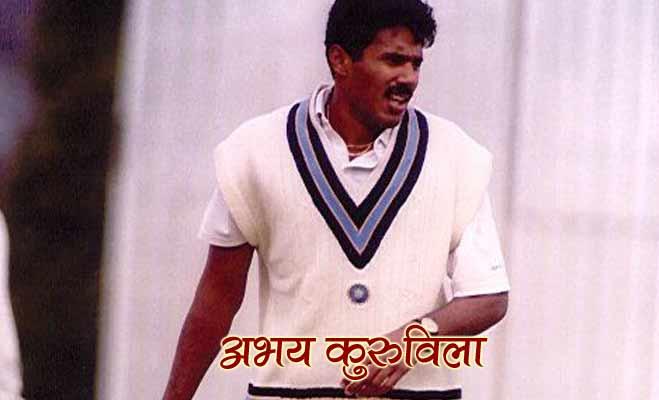 बिना कोई कैच लिये सबसे ज्यादा टेस्ट मैच खेलने का रिकॉर्ड है इनके नाम