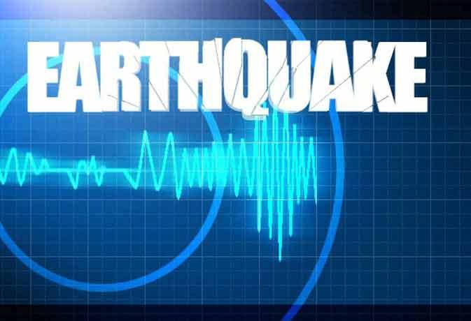 अमेरिका में फिर महसूस हुए 4.5 तीव्रता पर भूकंप के झटके