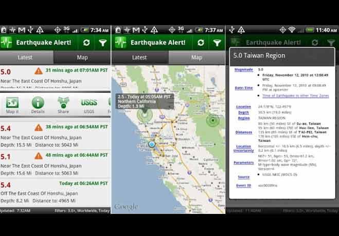 3 मोबाइल ऐप जो बताएंगे कब आएगा भूकंप