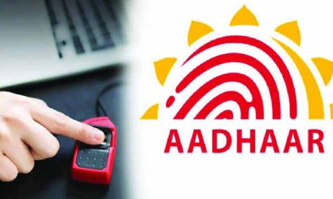 आधार कार्ड नहीं बना रहे बैंकों को रोज देनी पड़ सकती है 2 हजार रुपए की पेनॉल्टी!