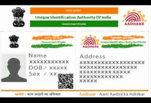कानपुर में फर्जी वकीलों पर लगाम लगाएगा आधार