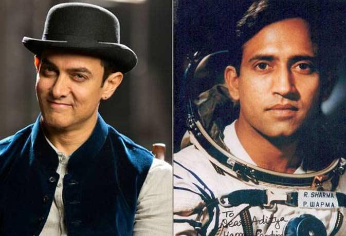 अंतरिक्ष में जाने वाले पहले भारतीय पर बनेगी फिल्म, आमिर निभाएंगे किरदार