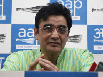 झारखंड के पूर्व कांग्रेस अध्यक्ष अजय कुमार चुनाव से पहले AAP में हुए शामिल