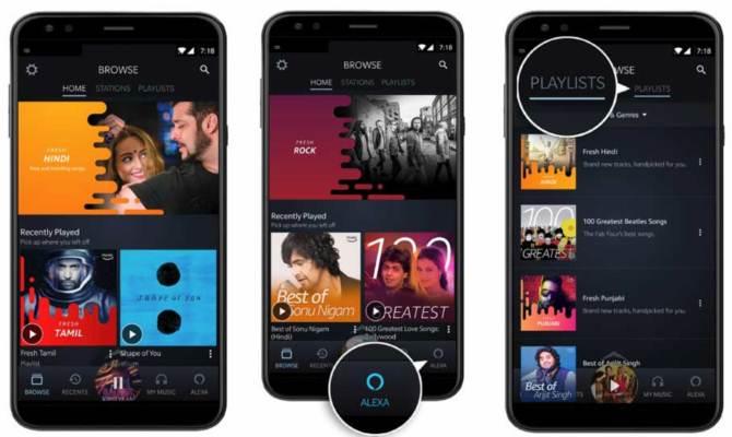 भारत में शुरु हुआ Amazon Music, अब स्मार्टफोन यूजर्स को मिलेगा एड फ्री म्यूजिक का असली मजा